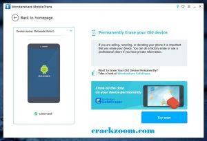 Wondershare MobileTrans 8.0.1 Crack With Registration Code 2020